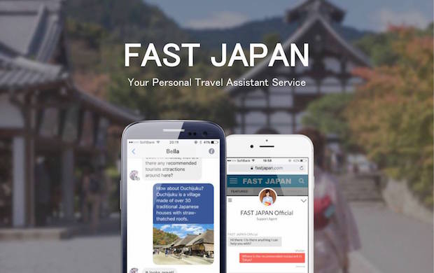 fast-japan_featuredimage