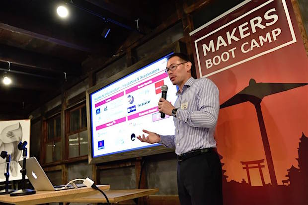 monozukuri-hub-meetup-20160912-british-investment-trade