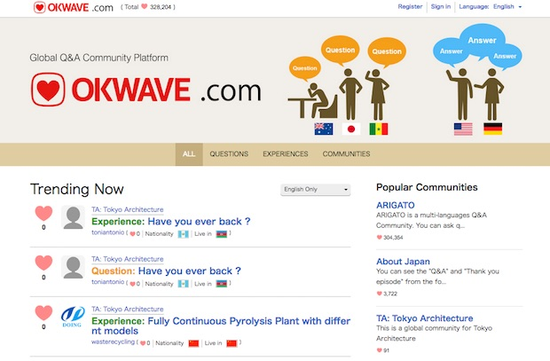 okwave-global-edition_screenshot