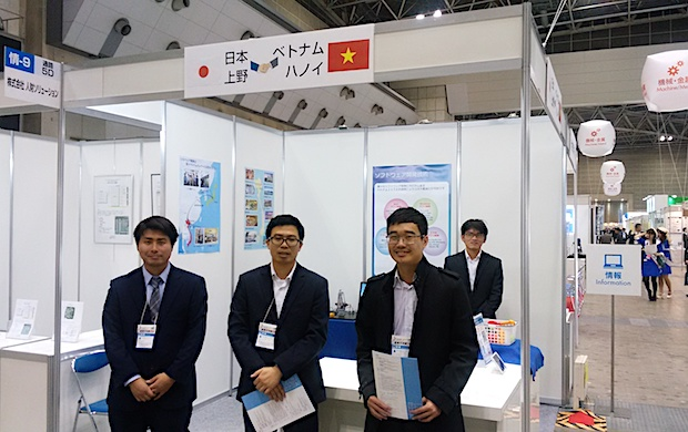 12th-sme-trade-show-jinzai-solution