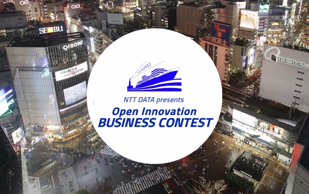 nttdata-open-innovation-business-contest_featuredimage