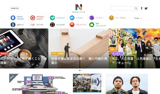 Japan's video production startup Viibar finds $3 5M in