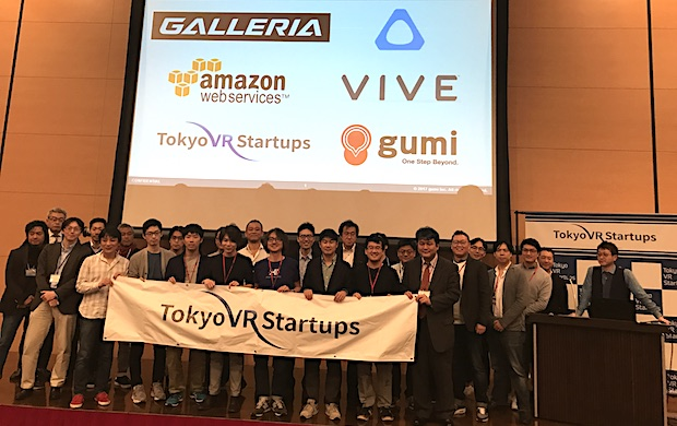 Tokyo-vr-startups-2nd-demoday-all-presenters