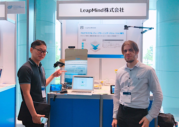 Leapmind-booth-at-iftd2017