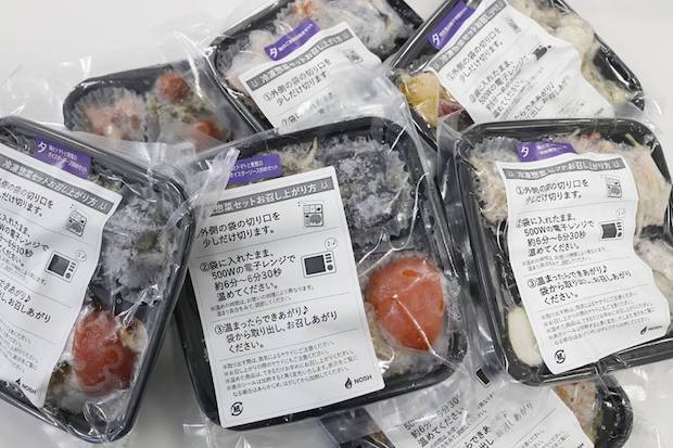 Japans Low Carb Food Delivery Service Nosh Gets 27m Seed Round