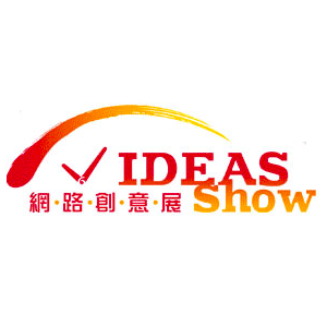 ideas-show_logo