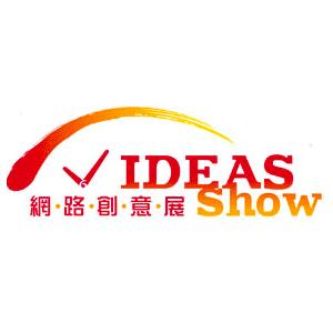 ideas-show_logo