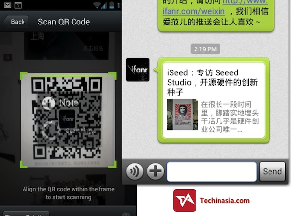 WeChat-QR-social-media-marketing