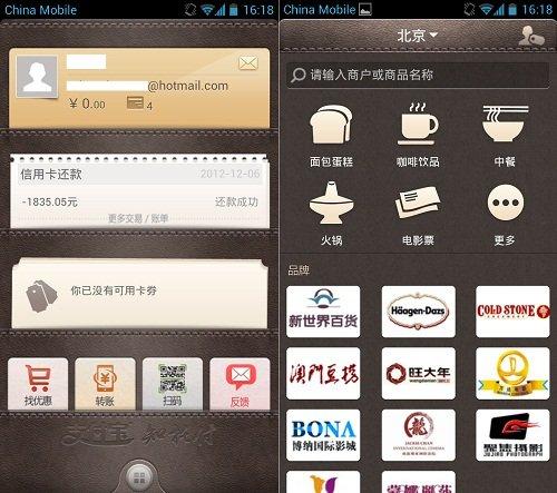 Ka Bao (image-tech.qq.com)