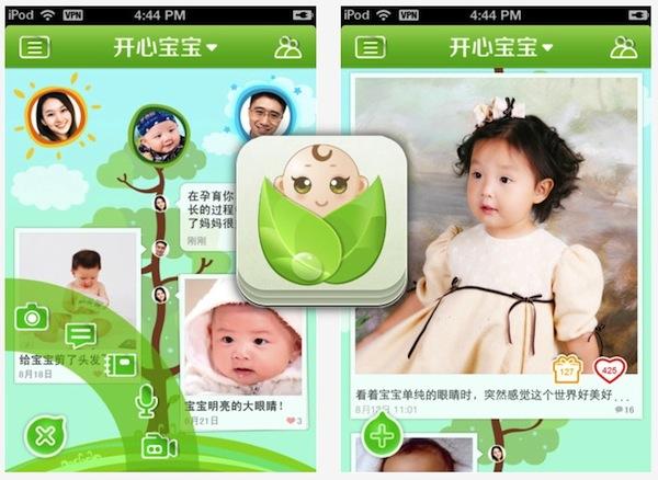 Kaixin-Baby-01