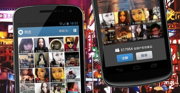 Momo-app-01