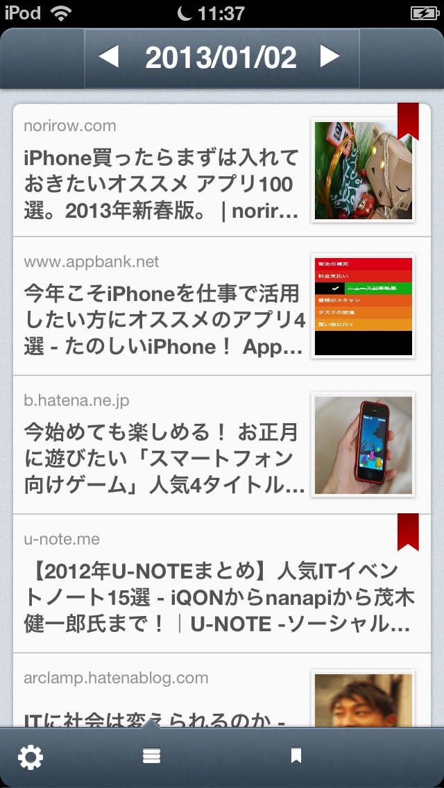 ios_screen_shot3