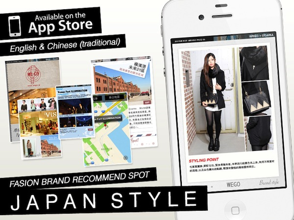 japan style web_chinese