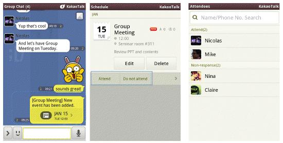 kakao-schedule