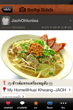 snapdish_thai