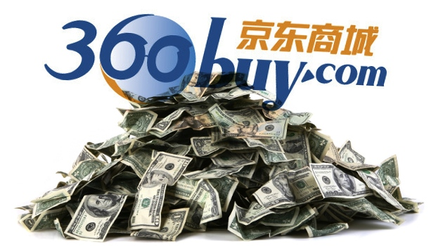 360Buy-September-2012-US-IPO