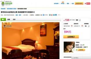 China-Airbnb-clones-Mayi-315x205