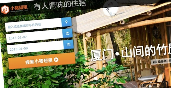 China-Airbnb-clones-Xiaozhu