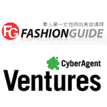 fashionguide-cyberagent