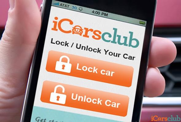 icarsclub-unlock