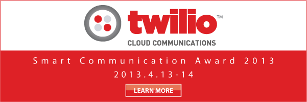 twilio_banner_article