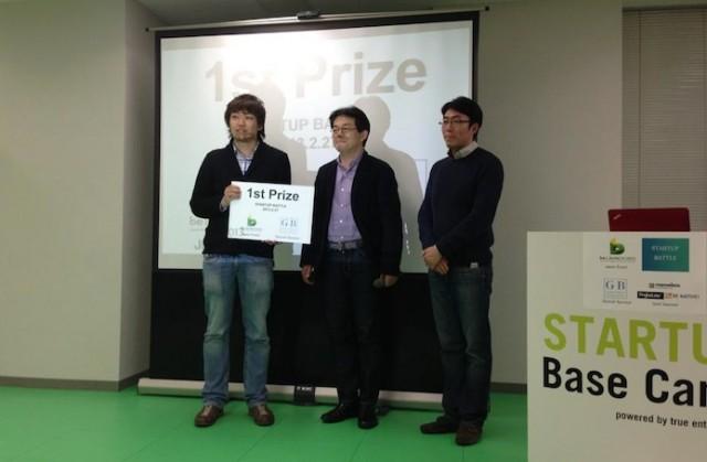 1stprize_winner-640x419