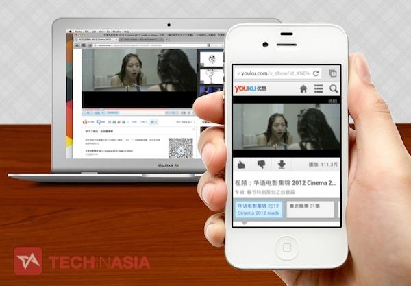 Youku-QR-codes