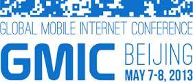 gmic2013_logo