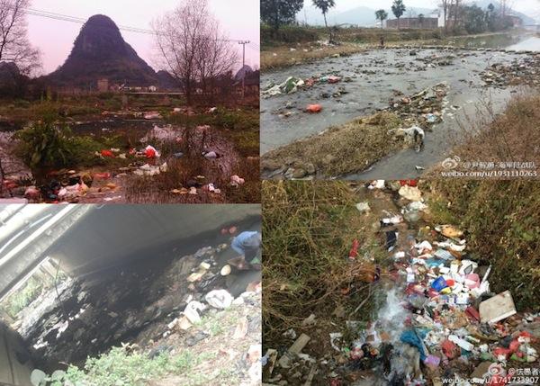 gross-rivers-weibo-deng-fei