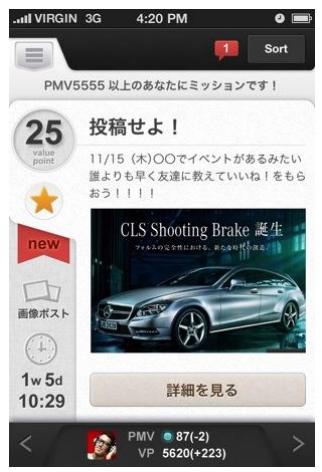 kolor-app