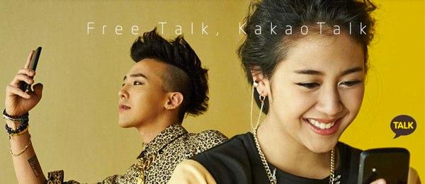 Free-Talk-KakaoTalk