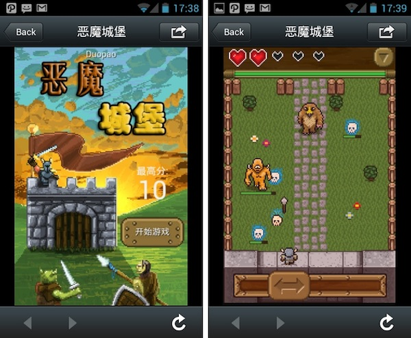 HTML5-Gaming-Inside-WeChat-02