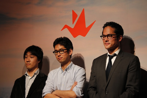 Origami Team