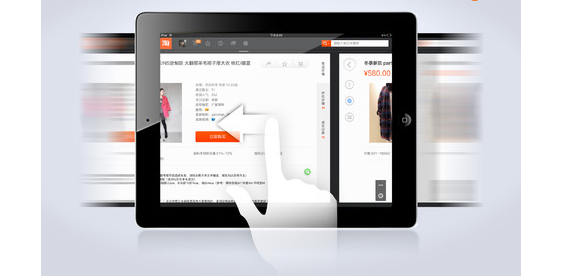 Taobao-iPad-App