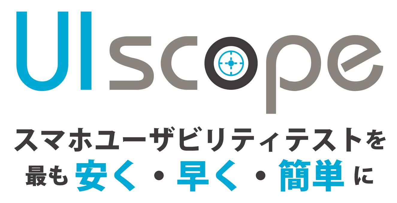 UIScope-logo
