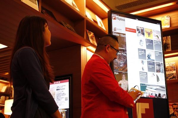 メジャーアップデートしたFlipboardが新機能の紹介とキュレーションをテーマにしたトークイベントを日本で初めて開催 - THE BRIDGE(ザ・ブリッジ)