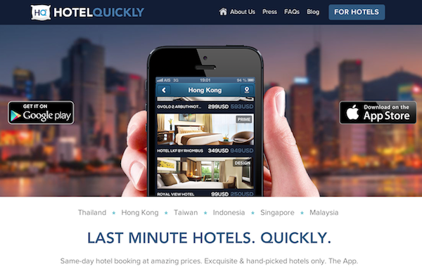 hotel-quickly