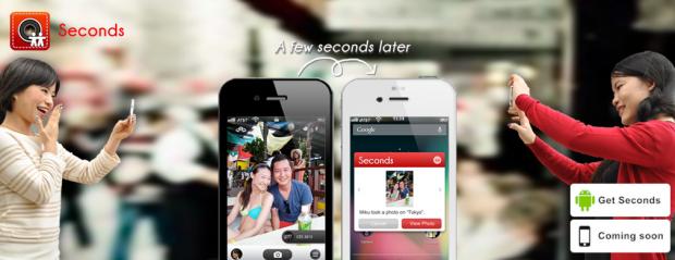 seconds-app-620x239