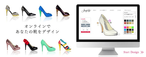 shoesofprey