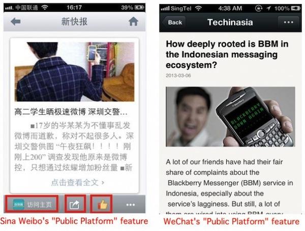 wechat-weibo-public-platform-680x517