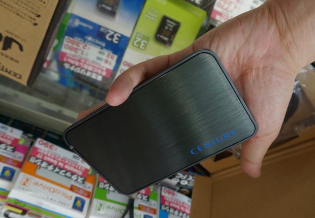 Jigen-HDD-case-620x429