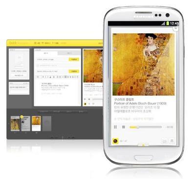 KakaoTalk-Pages-01