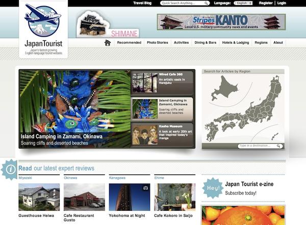 japantourist.jp_screenshot