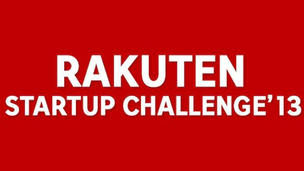 rakuten-startup-challenge-2013