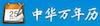 zhwnl_logo