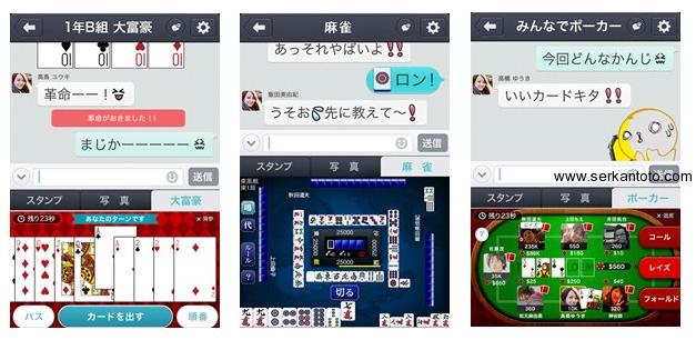 DeNA-Comm-app-adds-social-gaming