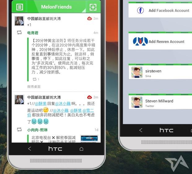 MelonFriends-app-01