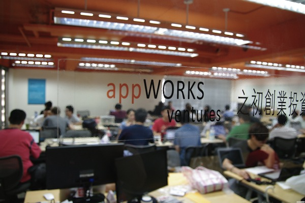 appworks_facilities