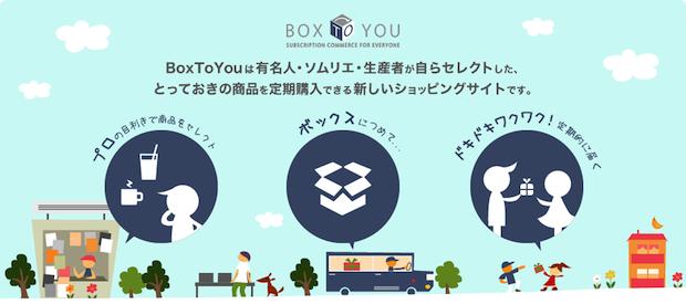 boxtoyou