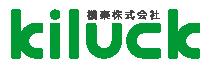 kiluck_logo